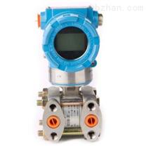 上海自动化仪表一厂  3151GP智能压力变送器