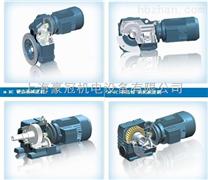 SC77减速机/SC97斜齿轮减速机