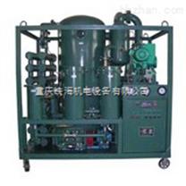 进口油滤油机