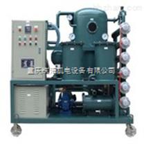互感器油滤油机