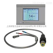 哈希荧光法微量溶解氧分析仪