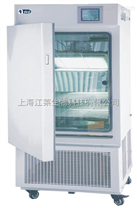 LHH-GSP,藥品穩定性試驗箱廠家