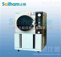 高溫高壓高濕試驗箱/ PCT高壓加速老化試驗箱