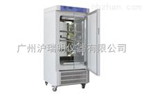 一恒、精宏、泰宏、新苗SPX-60SH-II生化培养箱