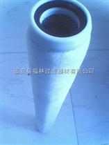 HC8900FK39HNR滤芯厂家直销