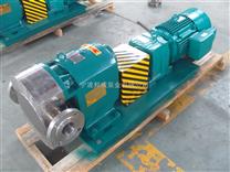 溶液输送泵,药剂泵,药剂转子输送泵,污水输送泵