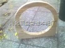 .空调管木托-出厂价
