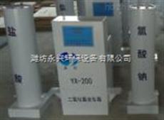 衡水二氧化氯发生器生产厂家 使用说明书 操作规程