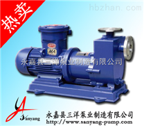 三洋磁力泵,自吸式磁力泵,不锈钢磁力泵,磁力泵厂家