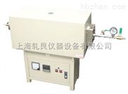 SK3-6-13-5-節能程控真空馬弗爐使用說明