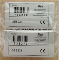 GEB221徕卡电池,原装进口徕卡电池