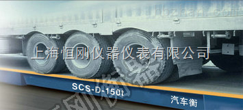 60吨防雷击汽车衡直销厂家