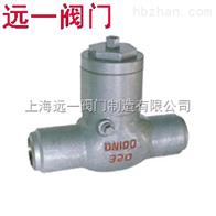 H64H/Y-16C/25/40/64旋啟式焊接止回閥