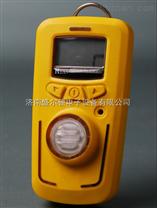 泰安便攜式氨氣報警儀-手持式硫化氫報警器