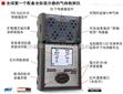 美国英思科 MX6复合气体检测仪
