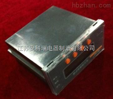 安科瑞ALP200系列智能型低压线路保护装置
