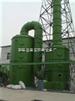 氨氮吹脫塔