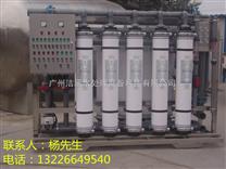 40T/H 超滤纯水设备