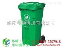 昭通永善垃圾桶 绥江垃圾桶 镇雄垃圾桶彝良垃圾桶 威信垃圾桶 水富垃圾桶