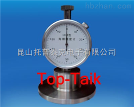 LX-F型海綿硬度計LX-F型海綿硬度計 LX-F海綿硬度計 泡綿硬度計 托普海綿硬度計
