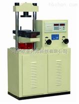 無錫產DYE-300型數字式抗折抗壓試驗機 30噸水泥壓力試驗機特性