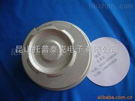 取樣器|圓盤取樣器|紙張取樣器|瓦楞紙取樣器|鋁箔取樣器|銅箔取樣器|取樣器定做