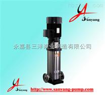 永嘉三洋多级泵,CDLF耐腐蚀多级泵,不锈钢多级泵,多级泵厂家