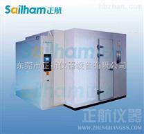 江蘇太陽能熱水鹽霧恒溫恒濕高溫複合試驗箱/恒溫恒濕試驗室