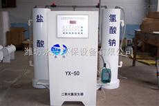 广西电解法二氧化氯发生器工作原理