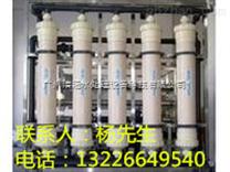 超纯水超滤系统