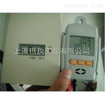 KEC900負氧離子檢測儀  負氧離子測定儀 超低報價