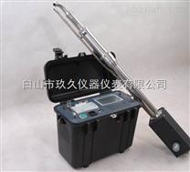 便携式油烟快速分析仪