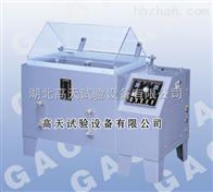 五金电镀产品抗氧化测试箱