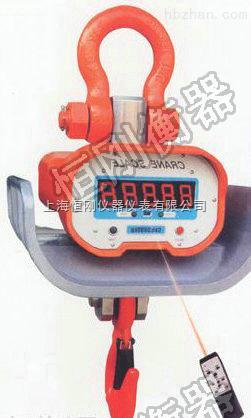 2吨无线传输直视电子吊磅秤