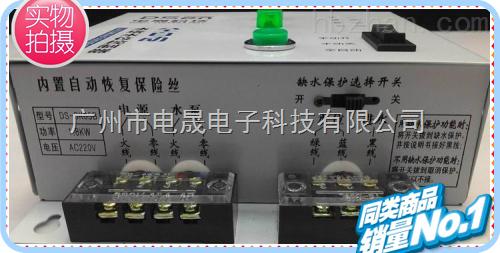 三相水泵专用自动控制保护器水位继电器