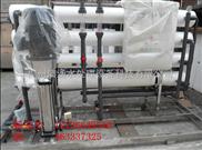 反渗透设备厂家-张家界反渗透设备供应
