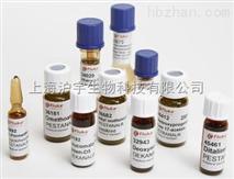 D-201高等级大孔强碱Ⅰ型阴离子交换树脂