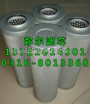 HDX-63*10、HDX-63*20黎明液压滤芯