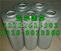 HDX-100*10、HDX-100*20黎明液压滤芯