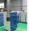 潍坊福田专供移动式焊接烟尘净化器