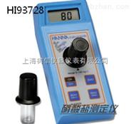 意大利哈納 HI93728硝酸鹽氮濃度測定儀