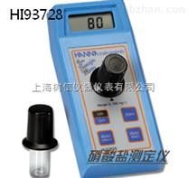 意大利哈纳 HI93728硝酸盐氮浓度测定仪