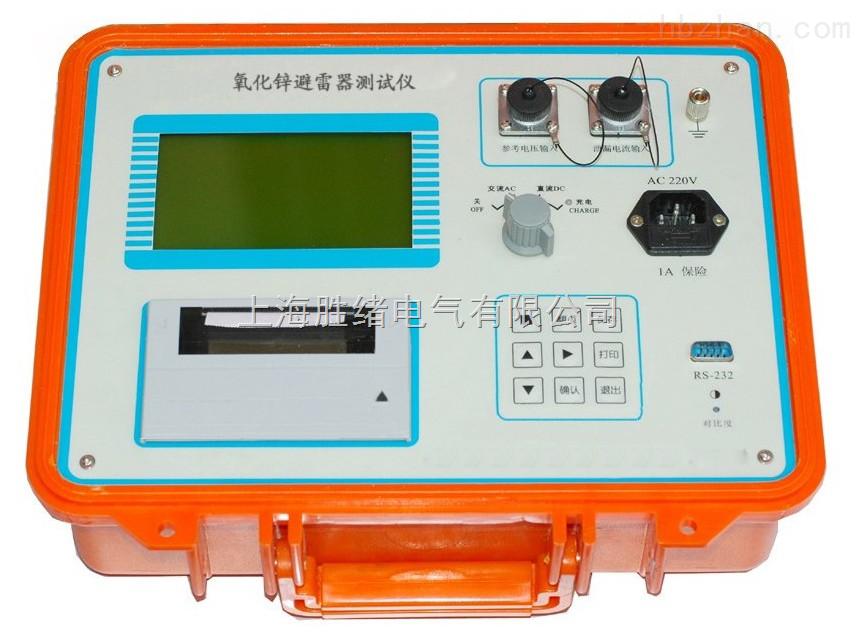 YBL-30氧化锌避雷器检测仪
