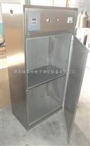 青岛不锈钢臭氧消毒柜