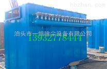MC120脉冲袋式除尘器/MC除尘器