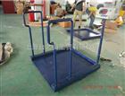 陕西300公斤医用轮椅秤 医疗透析轮椅体重秤