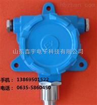 生产三氯甲烷报警器