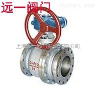Q341F-16C/25/40蝸輪傳動液化氣球閥