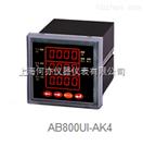 AB800UI-AK4三相电压电流组合表