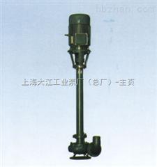 泥浆泵NL80-12泥浆泵